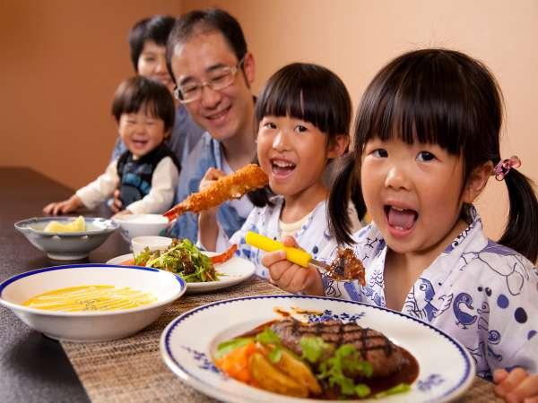 【お得!お子様ランチ&家族風呂無料】6歳以下歓迎♪パパ・ママ・お子様も嬉しい3つの特典付き〜2食付〜