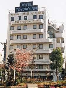 東横イン蒲田1