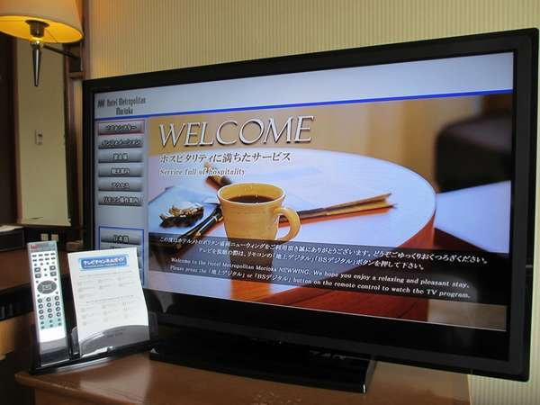 【VODルームシアター付プラン】〜あなたのお部屋が映画館に〜(素泊まり)