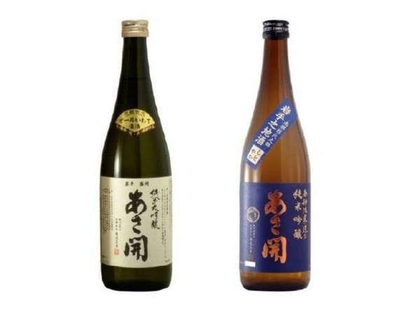 厳選日本酒飲み比べ宿泊プラン〜和洋朝食付〜
