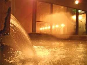 須磨温泉でほっこり温まってください。