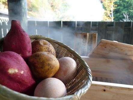 【黒川唯一の蒸し処が活躍】ホカホカ蒸し野菜のお土産付(おやつがわりに最適)★プラン