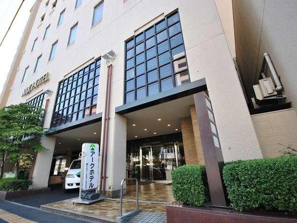 アークホテル広島駅南の画像