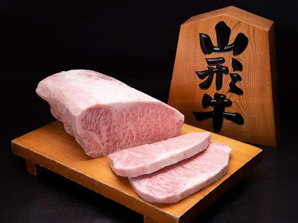 おいしい山形牛が食べられるお宿 天童グランドホテル舞鶴荘