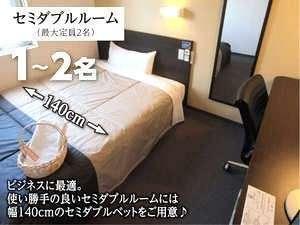 富士エリア3店舗合同企画!金・日・祝限定同一特価フ°ラン☆