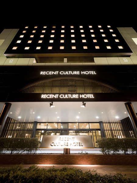リ−セントカルチャ−ホテル