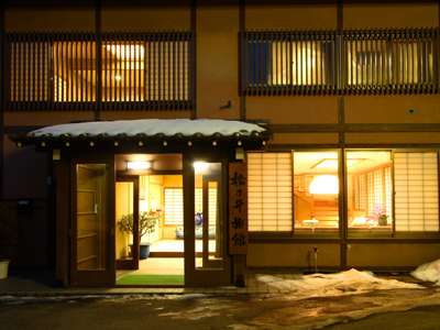 草津温泉 松乃井旅館の外観