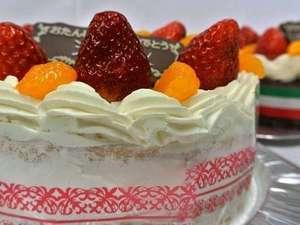 【記念日☆ケーキ付】特別な日をお祝いします♪♪アニバーサリープラン☆