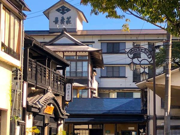 小野川温泉 名湯の宿 吾妻荘