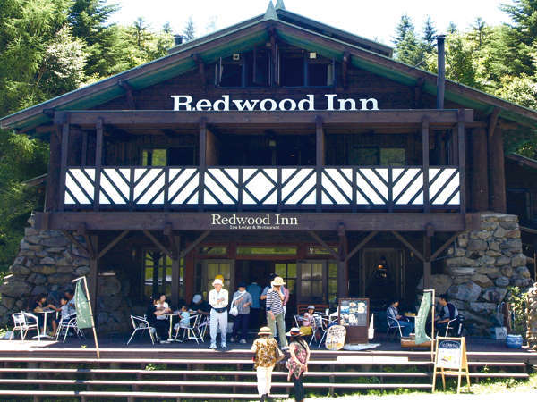 SPA LODGE Red wood Innの外観
