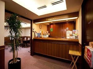 Hotel New Shohei