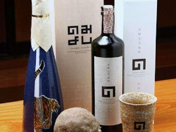 加賀premium焼酎「のみよし」〜北陸が育んだ「銘酒」とともに味わう加賀金沢の珠玉の懐石 じゃらん限定