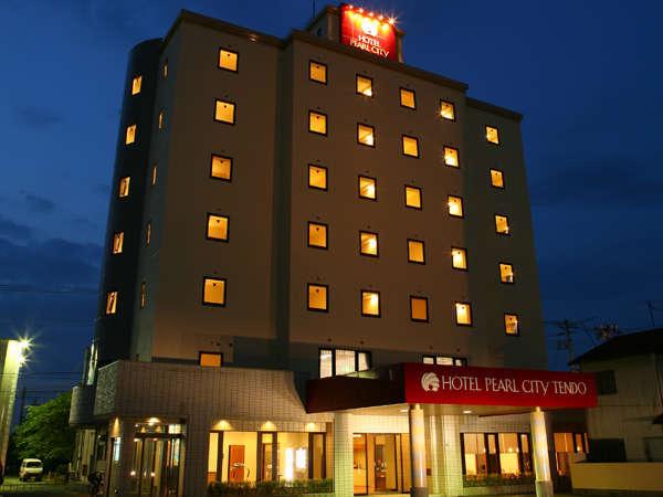 Hotel Pearl City Tendo