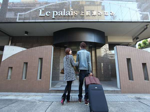 Le palais(ル・パレ) 上前津みなみ