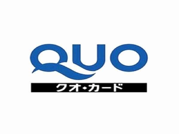 ☆出張名人☆【QUOカード5,000円付】ビジネス応援プラン♪(朝食バイキング付)
