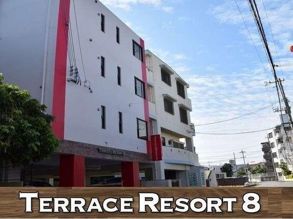 TERRACE RESORT 8