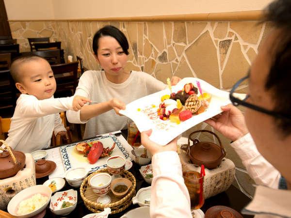 【平日&1日5組限定】幼児のお子様食事無料!パパ&ママもみんなでワイワイ☆やすらぎプラン【二食付】