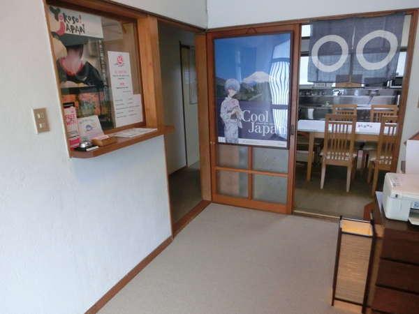 元箱根ゲストハウスの外観