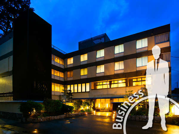 【ビジネス!タイムセール】◆ショートステイ◆素泊まりプラン