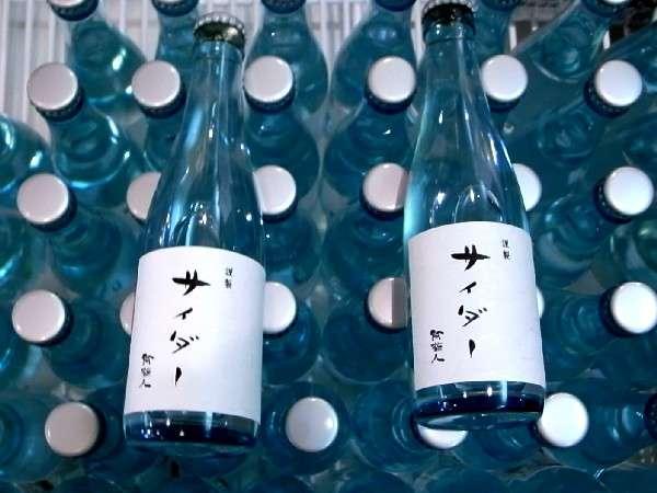 阿蘇の美味しい湧水で作られた「阿蘇人サイダー」