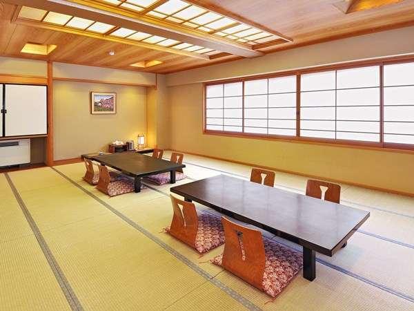 【和室20畳】グループ旅行にお勧めの客室です。15名までご宿泊いただけます