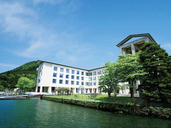 箱根ホテル(富士屋ホテルレイクビューアネックス)の外観
