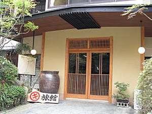 武田尾温泉 マルキ旅館