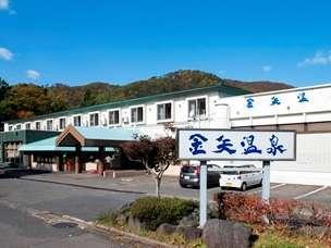 金矢温泉ホテル銀河パークはなまき
