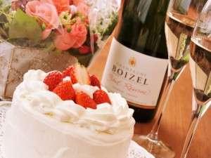 【じゃらん限定】恋人達のプレミアム記念日♪パティシエケーキ・レイトアウト・ワイン・高級アメニティ付♪