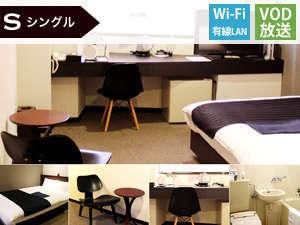 【カップルプラン】広い客室でゆっくりご滞在【全館Wi-Fi完備/朝食付・駐車場無料】