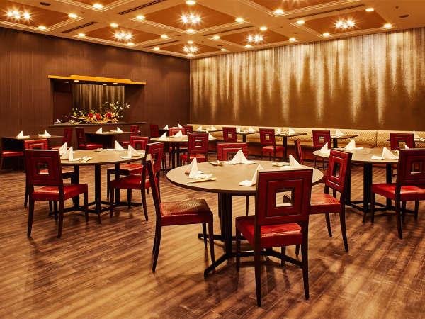 中国料理【桃李】2018年3月にリニューアルし、個室のご用意もございます。