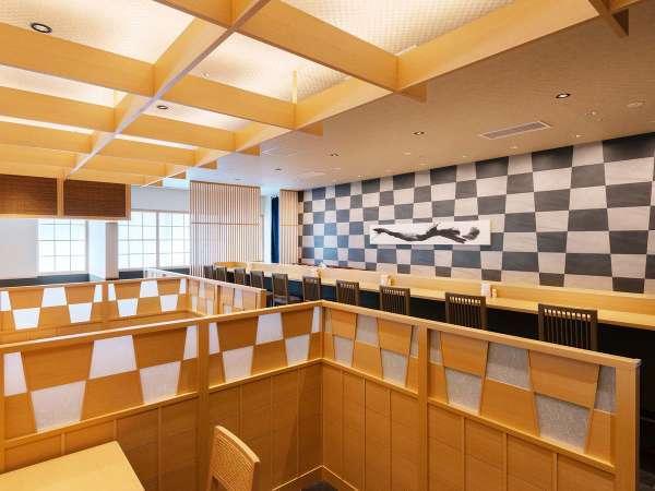 【東館2階】日本料理「松前」/カウンター席もご用意しております