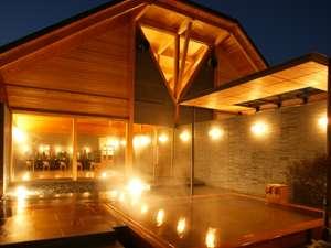 離れの湯殿 心晶(しんしょう) 天然温泉100%かけ流し、入浴者数限定