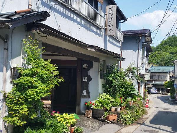 松坂屋旅館の外観