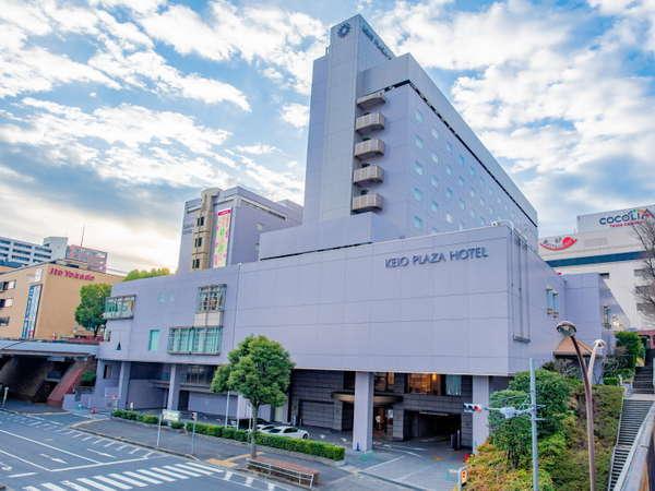 京王プラザホテル多摩