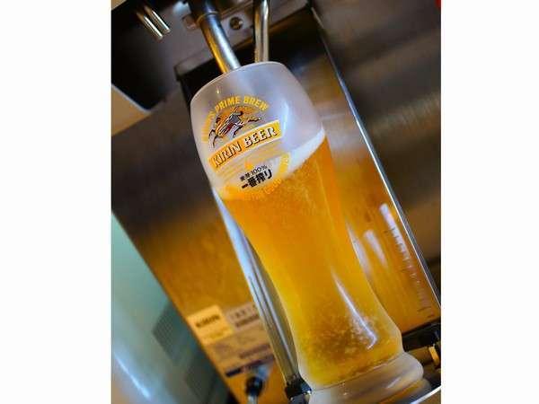 『生ビール始めました♪』