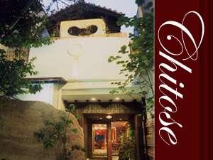 ワインとお宿 千歳 CHITOSEの外観