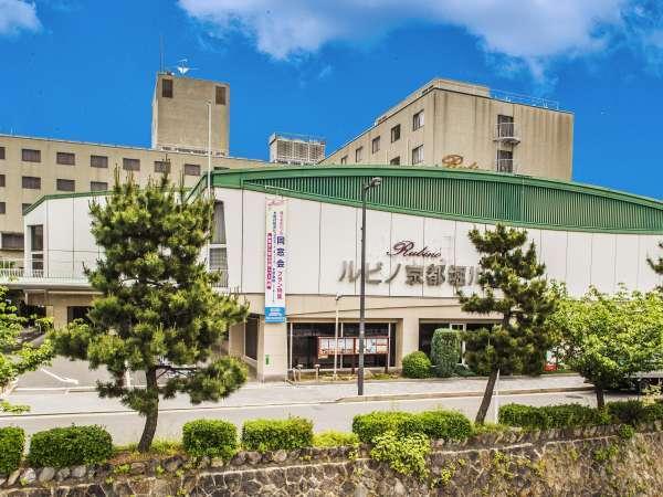ホテルルビノ京都堀川の外観
