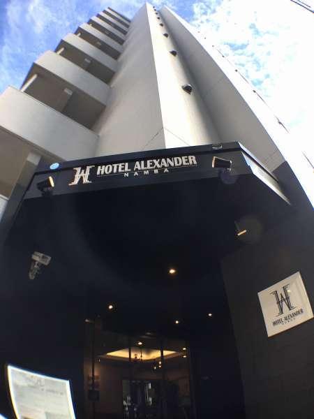 HOTEL ALEXANDER NAMBA