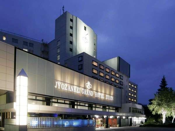 定山渓グランドホテル瑞苑
