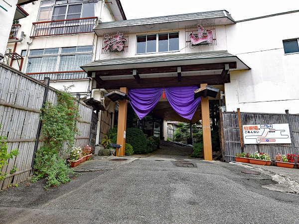 飯坂温泉 旅館清山の外観