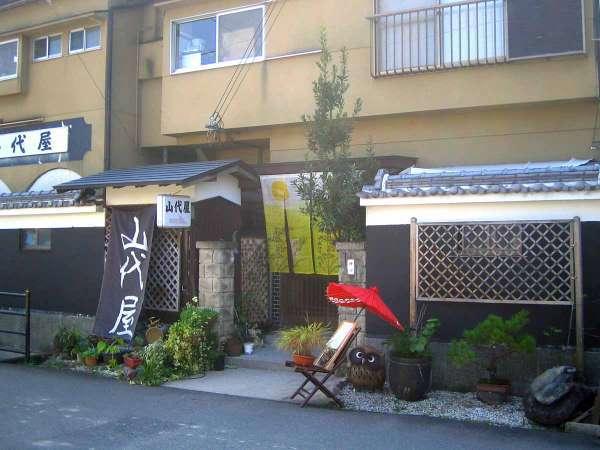 奈良癒しの宿山代屋の写真その1