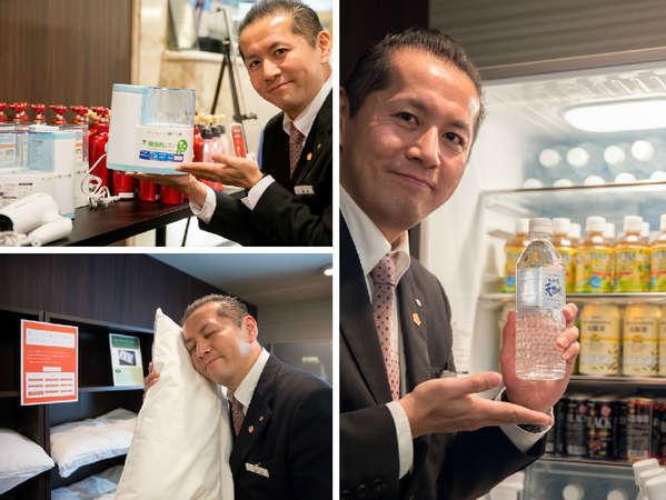 Hotel Anesis Seto-Ohashi