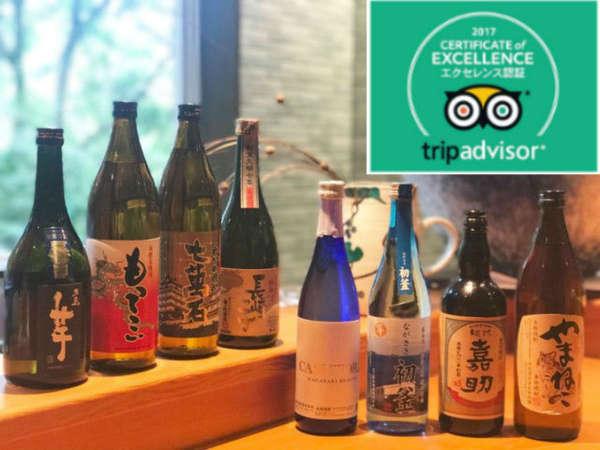 肥前焼酎と雲海 地元長崎の焼酎と島原半島の日本料理のマリアージュ