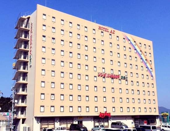 HOTEL AZ 福岡宗像店