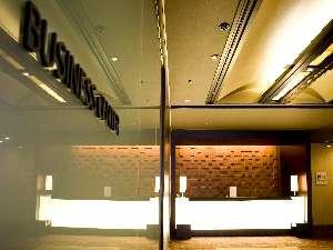【ビジネス出張パック】日経新聞×ルームシアター見放題☆《朝食なし》