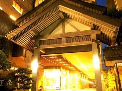 ホテル玉泉