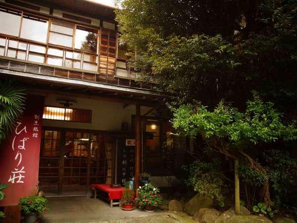 ひばり荘の外観