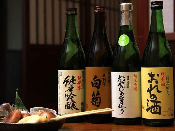 人気No5 四つの蔵元を輪島塗のぐい呑みで呑み比べ♪お気に入りの地酒をみつける呑み比べプラン☆