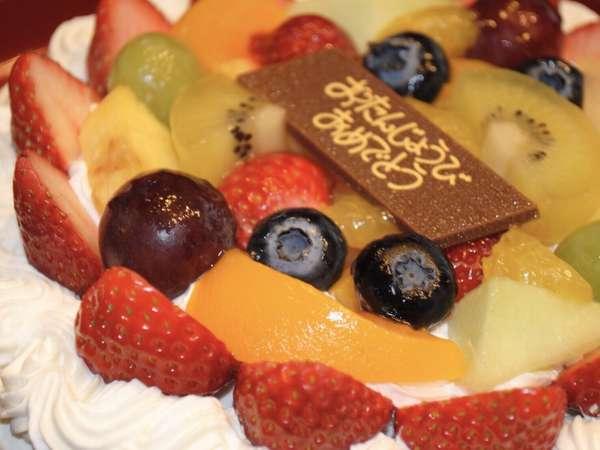 誕生日★★年に1度のスペシャルデーをとことんお祝い!サプライズも◎MY箸&ケーキプレゼント♪